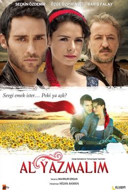 Постер фильма Красная косынка (2012)