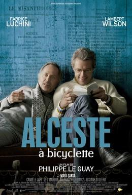 Постер фильма Альцест на велосипеде (2013)