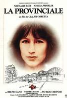 Провинциалка (1981)