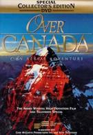 Путешествие по Канаде (1999)