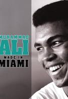 Путь Мохаммеда Али (2008)