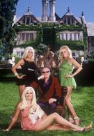 Плейбой-ТВ. Голые и счастливые (2007)