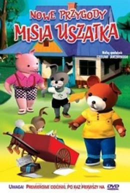 Постер фильма Мишка Ушастик (1975)