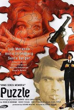 Постер фильма Человек без памяти (1974)