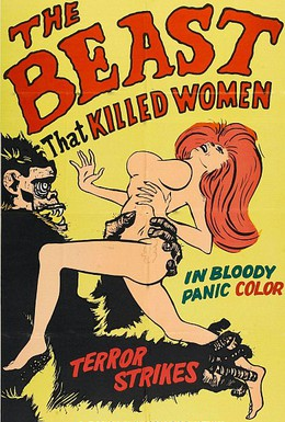 Постер фильма Зверь, который убивает женщин (1965)