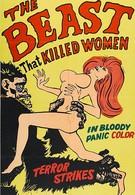 Зверь, который убивает женщин (1965)