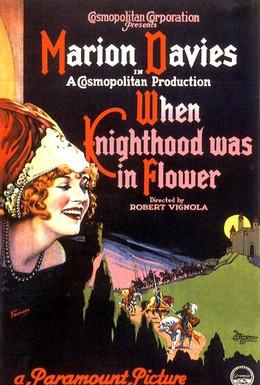 Постер фильма Когда рыцарство было в цвету (1922)