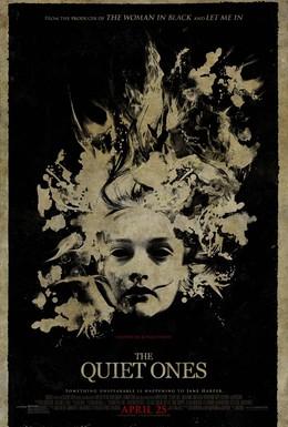Постер фильма Эксперимент: Зло (2014)