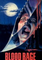 Кровная ярость (1987)