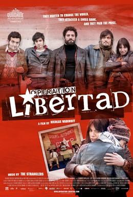 Постер фильма Операция Освобождение (2012)