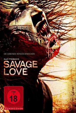 Постер фильма Дикая любовь (2012)