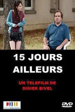 Постер фильма 15 дней в другом мире (2013)
