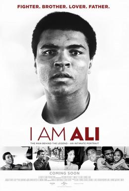 Постер фильма Я – Али (2014)