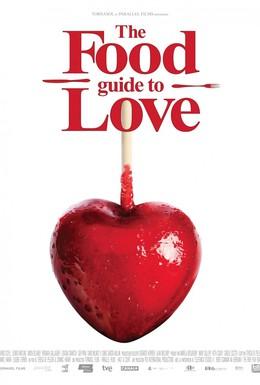 Постер фильма Кулинарная книга любви (2013)