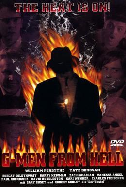 Постер фильма Агенты ада (2000)