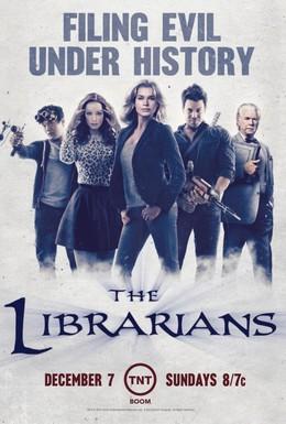 Постер фильма Библиотекари (2014)