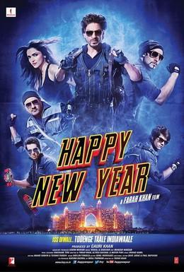 Постер фильма С Новым годом (2014)