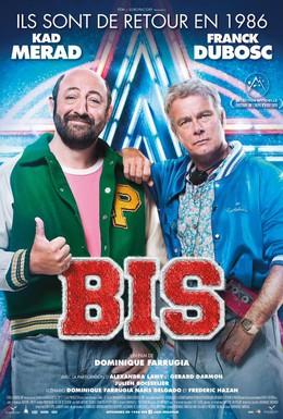 Постер фильма Бис (2015)