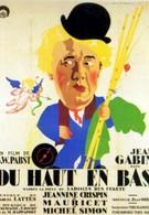 Сверху вниз (1933)