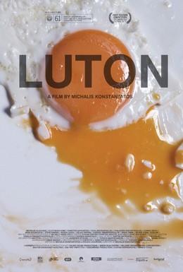 Постер фильма Лутон (2013)