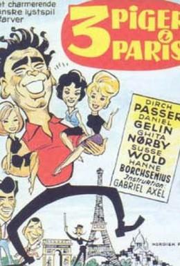 Постер фильма Три девушки в Париже (1963)