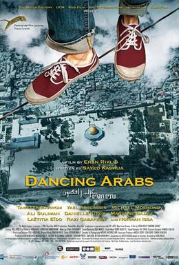 Постер фильма Танцующие арабы (2014)