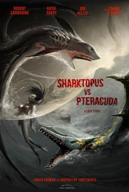 Постер фильма Акулосьминог против птеракуды (2014)