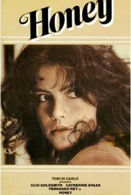 Постер фильма Сладкая (1981)