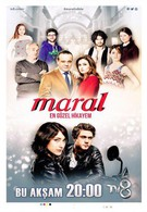 Марал (2015)
