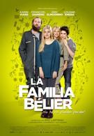 Семейство Белье (2014)