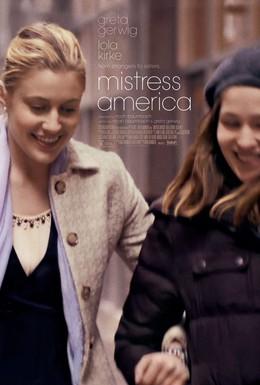 Постер фильма Госпожа Америка (2015)