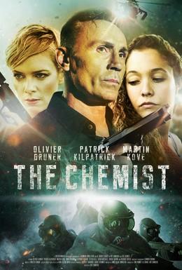 Постер фильма Химик (2015)