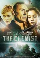 Химик (2015)