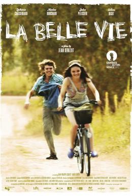 Постер фильма Хорошая жизнь (2013)