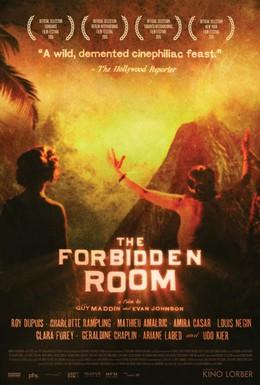 Постер фильма Запретная комната (2015)
