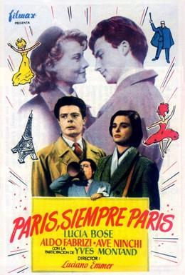 Постер фильма Париж всегда Париж (1951)