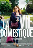 Домашняя жизнь (2013)