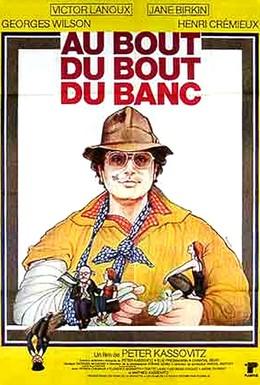 Постер фильма На самом краешке скамьи (1979)