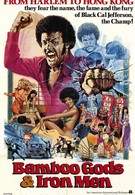 Бамбуковые боги и стальные бойцы (1974)