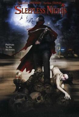 Постер фильма Бессонные ночи (2002)