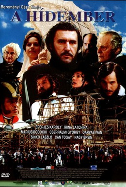 Постер фильма Человек-мост (2002)