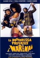 Докторша предпочитает моряков (1981)