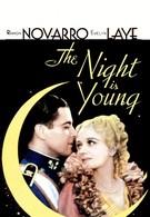 Ещё не вечер (1935)