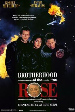 Постер фильма Братство розы (1989)
