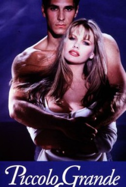 Постер фильма Красотка (1995)
