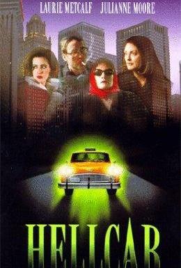 Постер фильма Адское такси (1997)