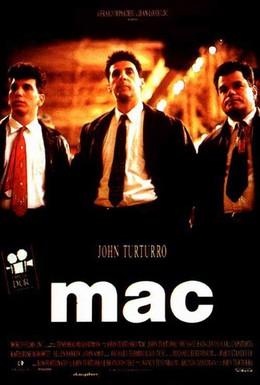 Постер фильма Мэк (1992)