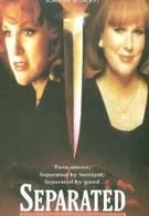 Разделенные убийством (1994)