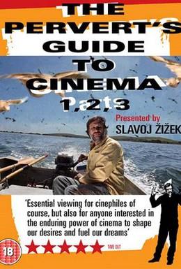 Постер фильма Киногид извращенца (2006)
