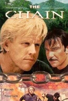 Постер фильма Цепь (1996)